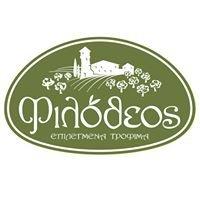 Filotheos foods - τρόφιμα Φιλόθεος