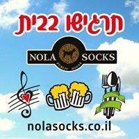 Nola Socks Pub