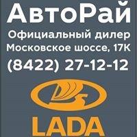АвтоРай LADA