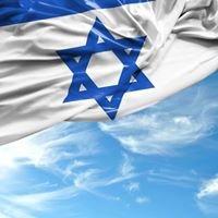 Израильский культурный центр при Посольстве Государства Израиль в Украине