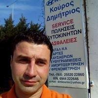 Κούρος Δημήτριος συνεργείο, ανταλλακτικά, αυτοκίνητα, ασφάλειες.