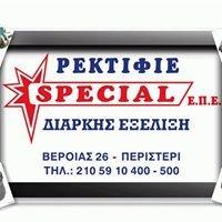 Ρεκτιφιέ Special Ε.Π.Ε