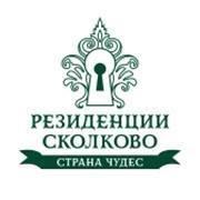 """Резиденции """"Сколково"""""""