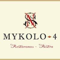 Holy Mikos - Холи Микос