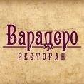 """Ресторан """"Варадеро"""" в Одессе"""