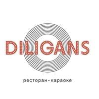 Дилижанс (Одинцово)