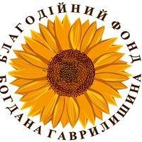 Bohdan Hawrylyshyn Charitable Foundation