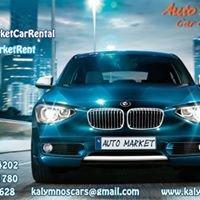 Auto Market - Car & Moto Rentals