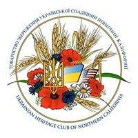 Ukrainian Heritage Club of Northern California
