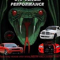 JTS Venom Performance