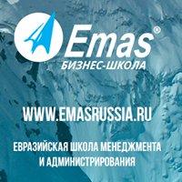 EMAS Business School