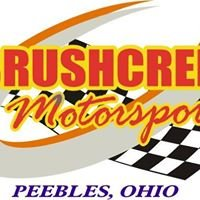 Brushcreek Motorsports Complex
