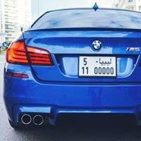 Best cars in libya