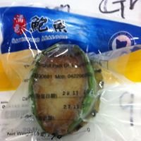 First Choice Abalone seafood supply