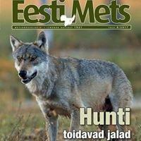 Eesti Mets - metsandusajakiri