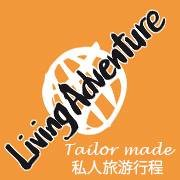 Living Adventure