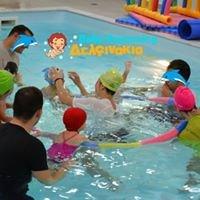Baby swimming Δελφινάκια Λάρισα