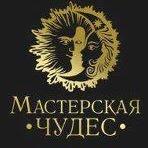 Агентство  Мастерская Чудес