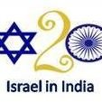 Israel Consulate, Mumbai