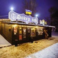 Docker pub