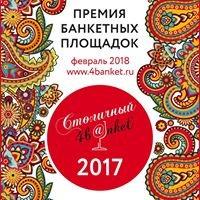 4banket.ru