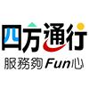 四方通行官方粉絲團 thumb