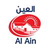 Al Ain Farms - مزارع العين