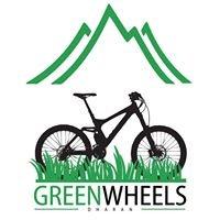 Green Wheels Adventure