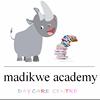 Madikwe Academy