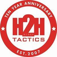 H2H Tactics