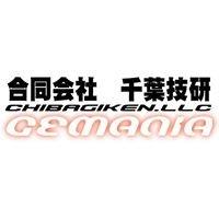 合同会社 千葉技研 (gemania)