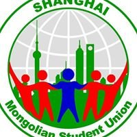Mongolian Students Union Of Shanghai