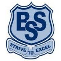 Boonah State School