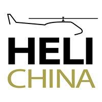Heli China
