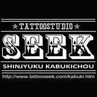 Tattoo Studio SEEK Horisho