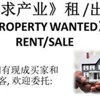 Johor Property Sale Rent