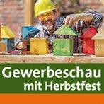 Gewerbeschau - fit für den Winter, 17 + 18.  Nov.  2018 Lahr-Sulzberghalle
