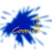 Coquoz