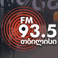 რადიო თბილისი / FM 93.5 / Radio Tbilisi