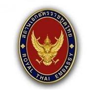 Royal Thai Embassy, Hanoi