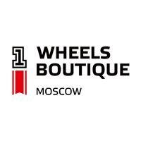 Wheels Boutique Moscow