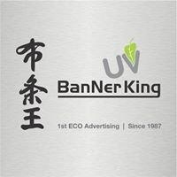 BannerKing -  Penang, Malaysia
