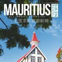 Mauritius Tourism News