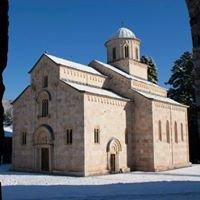 Манастир Високи Дечани - Visoki Dečani Monastery