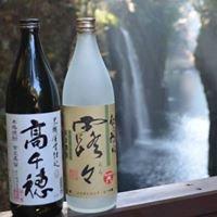 高千穂酒造株式会社(公式ファンページ)本格焼酎・リキュール製造