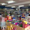 Coober Pedy Pharmacy