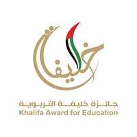 Khalifa Award for Education