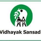 Vidhayak Sansad