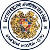 Armenia in CSTO