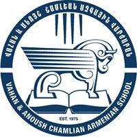 Vahan & Anoush Chamlian Armenian School